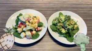 Photo de salade d'ananas